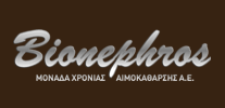 bionephros